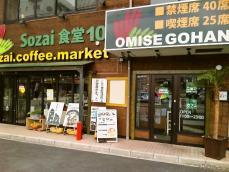 foodpic1293697.jpg