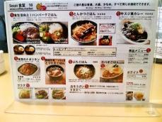 foodpic1293700.jpg