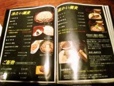 foodpic1293706.jpg