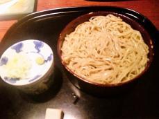 foodpic1293710.jpg