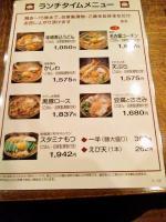 foodpic1293715.jpg
