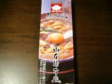 foodpic1305329.jpg