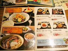 foodpic1347988.jpg