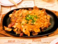 foodpic1369266.jpg