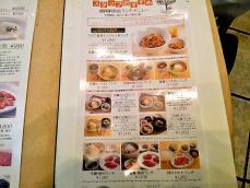 foodpic1369271.jpg