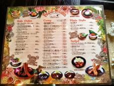 foodpic1404569.jpg