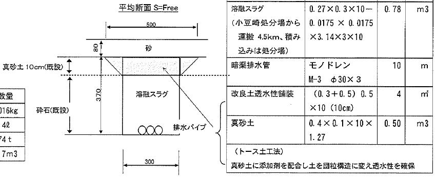 PRI_20130201124951.jpg