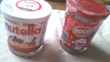 NOCILLA <span style=
