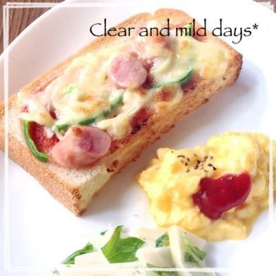 朝食~ピザトースト~