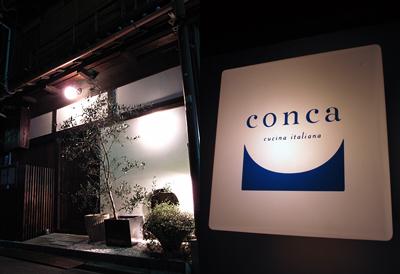 conca0912