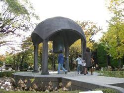 №14 21.11.14広島平和の鐘