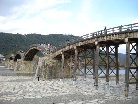 №78 21.11.15 錦帯橋