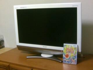 tv after