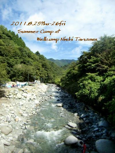 ウェルキャンプ場+010_convert_20110827155322