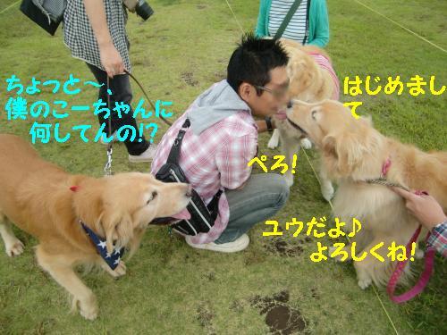 大洗にて+(2)_convert_20110928061956