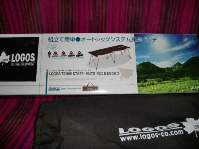 LOGOS二人用ベンチ_convert_20111011003021