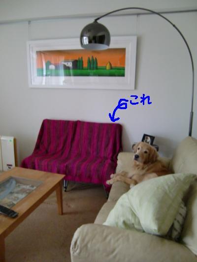 LOGOS二人用ベンチ+(1)_convert_20111011003048