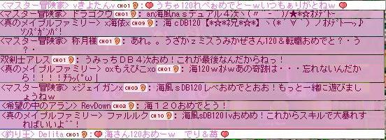 db4zi.jpg