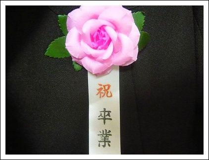 2011_0318_173708-P1040023.jpg