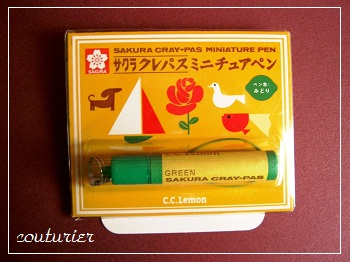 CC Lemon  サクラ2 - コピー