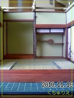 床の間7 - コピー