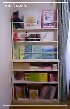 本棚2 - コピー