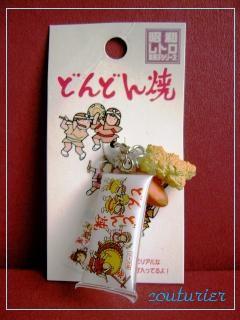 2007-12+全6種+200円+1_convert_20130212225344 - コピー