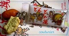2007-12+全6種+200円 2_convert_20130213015814 - コピー - コピー