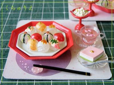 リーメント和食日和2手まり寿司  - コピー