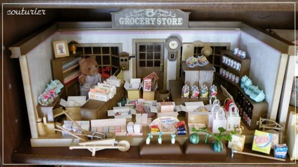 シルバニア   森の雑貨屋さんギフトセット