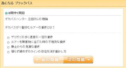 12_20100820233102.jpg