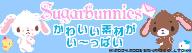sbm_192_53_1.jpg