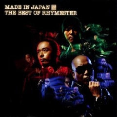 RHYMESTER「MADE IN JAPAN ~THE BEST OF RHYMESTER~」