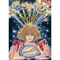 DVD「YUKI CONCERT NEW RHYTHM TOUR 2008」