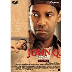 ジョンQ-最後の決断-