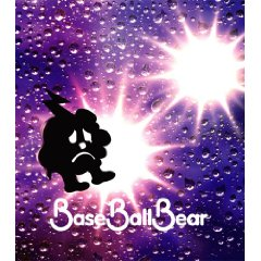 Base Ball Bear「愛してる」