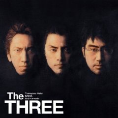 THE THREE「裏切り御免」