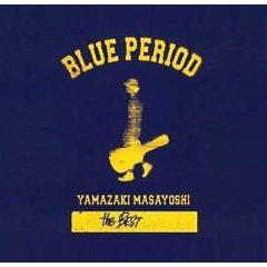 山崎まさよし「BLUE PERIOD」