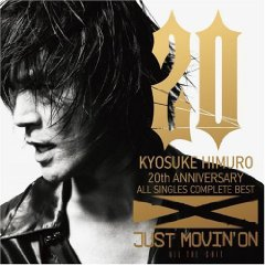 "氷室京介「20th Anniversary ALL SINGLES COMPLETE BEST ""JUST MOVIN ON""~ALL THE-S-HIT~」"