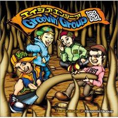 エイジアエンジニア「GROOVIN GROUP」