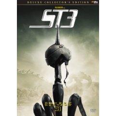 DVD「スターシップトゥルーパーズ3」