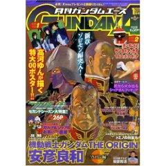 GUNDAM A (ガンダムエース) 2009年 01月号