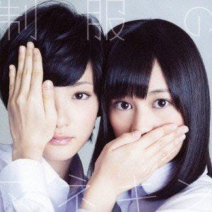 乃木坂46「制服のマネキン」