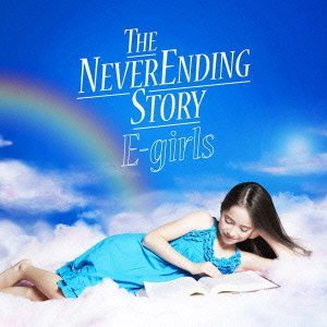 E-GIRLS「THE NEVER ENDING STORY」