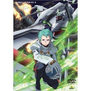DVD「エウレカセブンAO」9