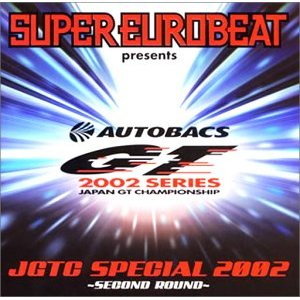 「SUPER EUROBEAT PRESENTS JGTC SPECIAL 2002 - SECOND ROUND」2