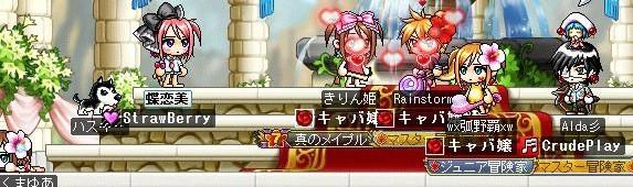 Maple110324_153530.jpg