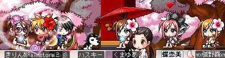 Maple110324_154952.jpg
