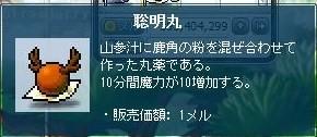 Maple110402_150017.jpg