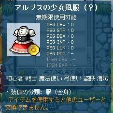 Maple110729_153615.jpg